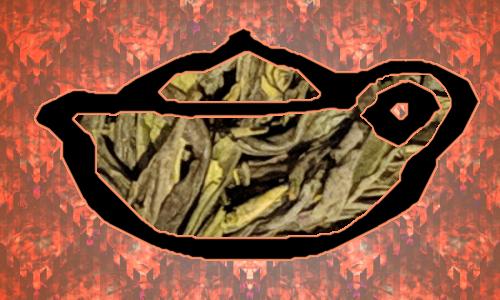 Liu An Gua Pian(Teavivre)